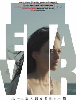 Vetar - Plakat