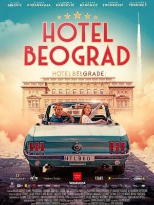 Hotel_Beograd-Plakat