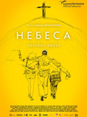 Nebesa Plakat